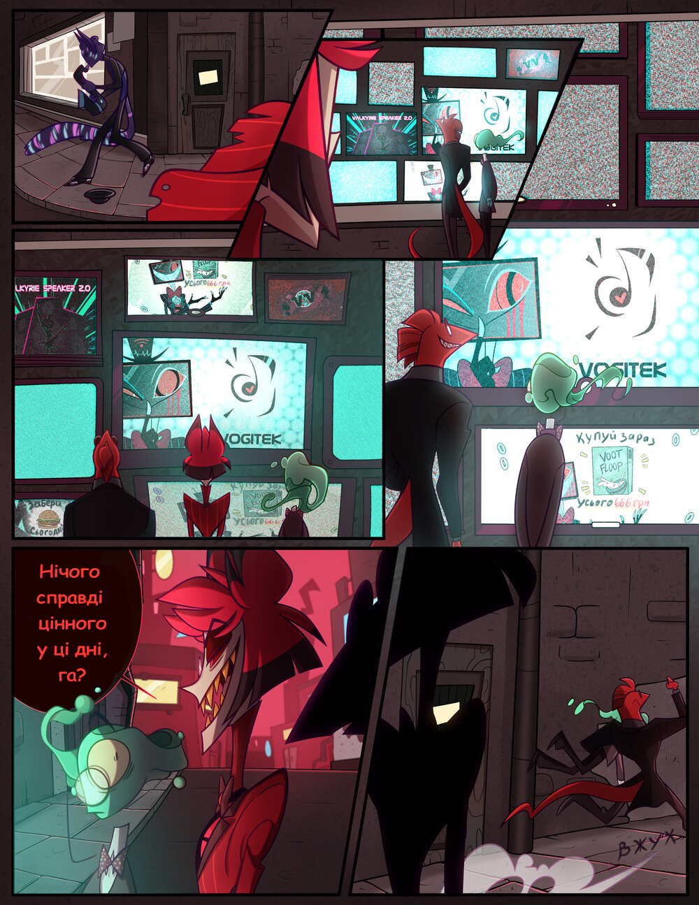 Page_8_FINALIZED