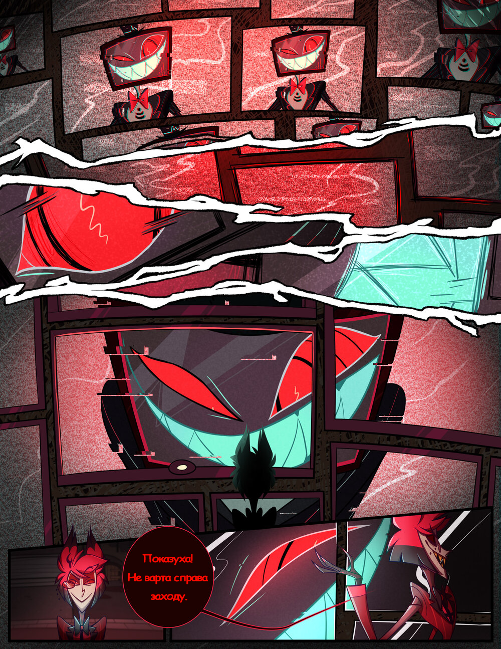 Page_9_FINALIZED_1